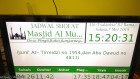 Gambar 2 Perangkat Jam Digital, Jadwal Sholat dan Hadist untuk Masjid di Banjarnegara